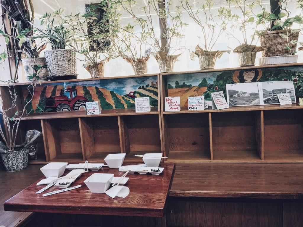 Japan-town-edible-excursions