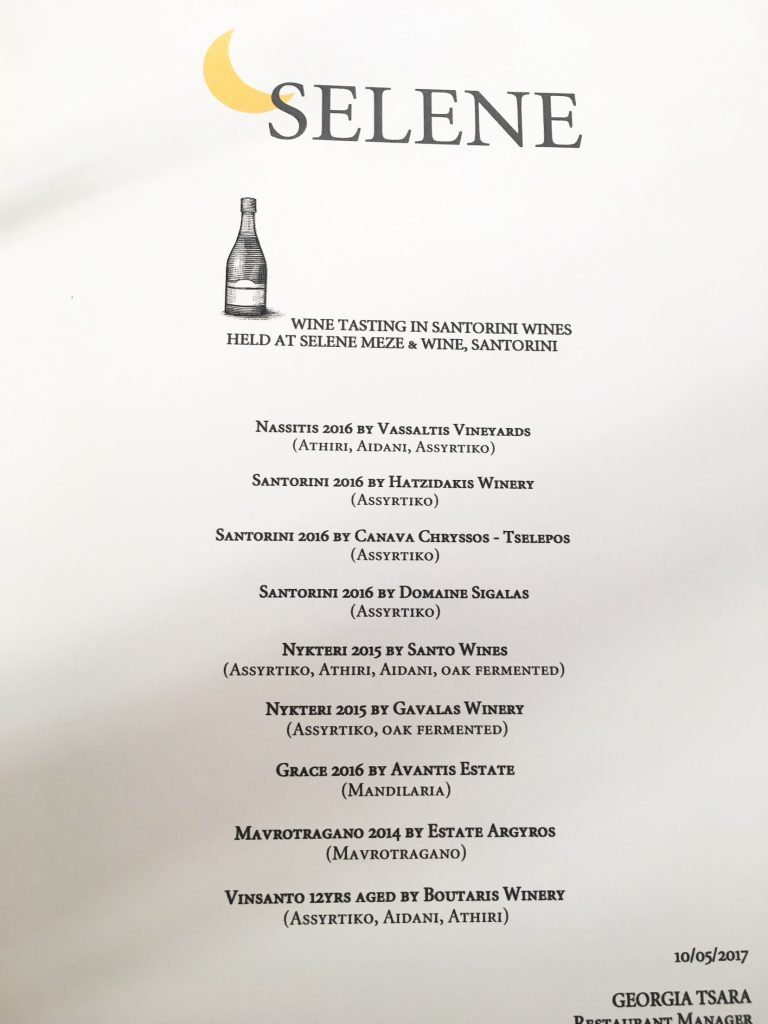 selene-wine-tasting-pyrgos-santorini