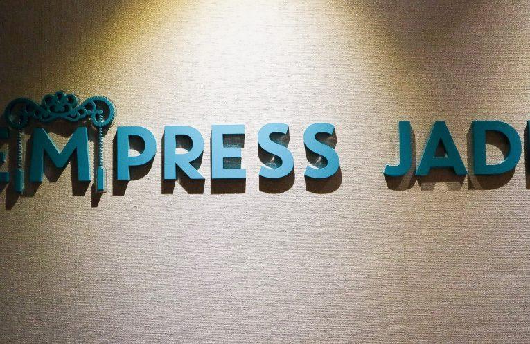 Empress-Jade-I'M Hotel-Makati