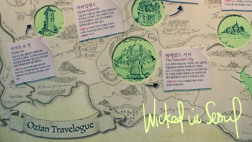 Wicked in Seoul
