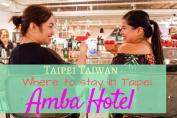 Amba-Hotel-Ximending