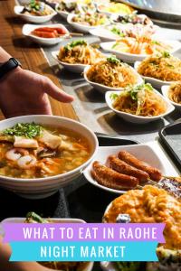 Must-Eat-in-Raohe-Market