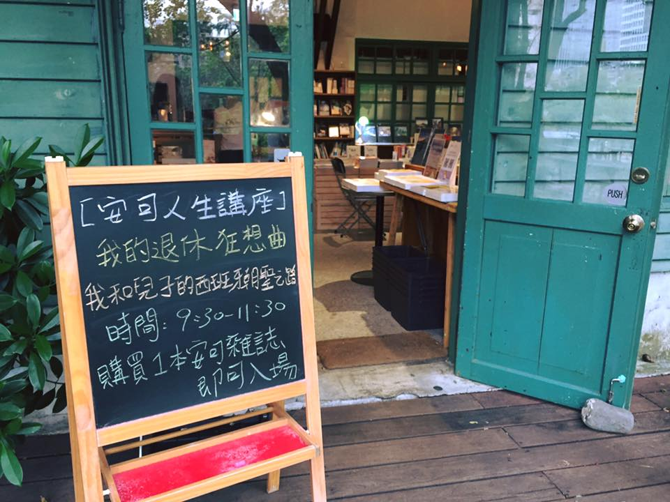 Yue-Yue-bookstore