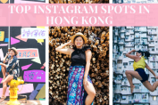 Instagrammable-Places-in-HongKong