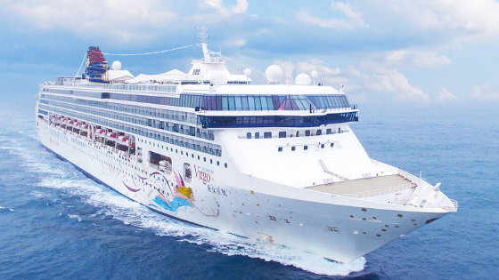Star-Cruises-Holiday-