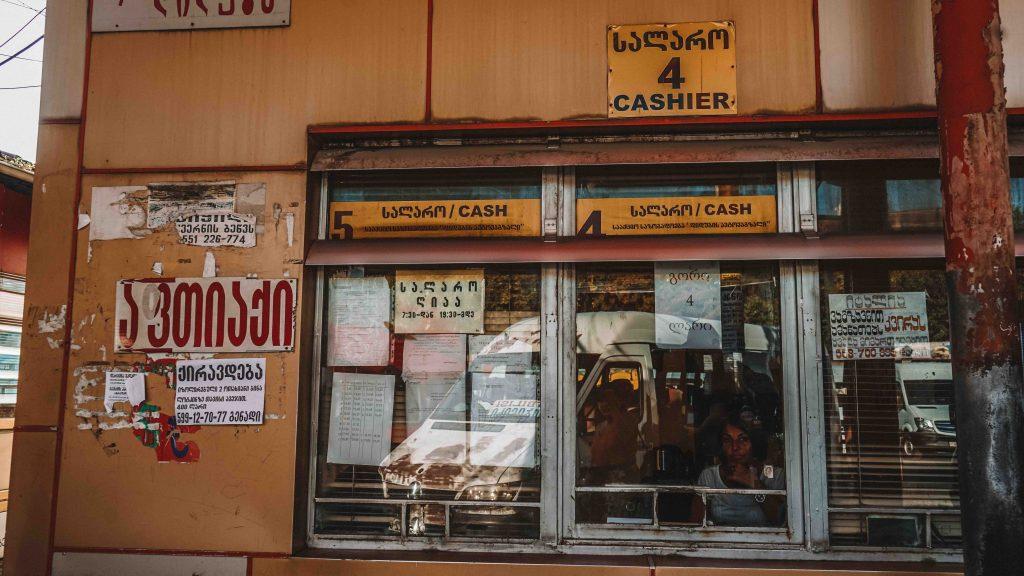 Cashier No. 4 at Didube