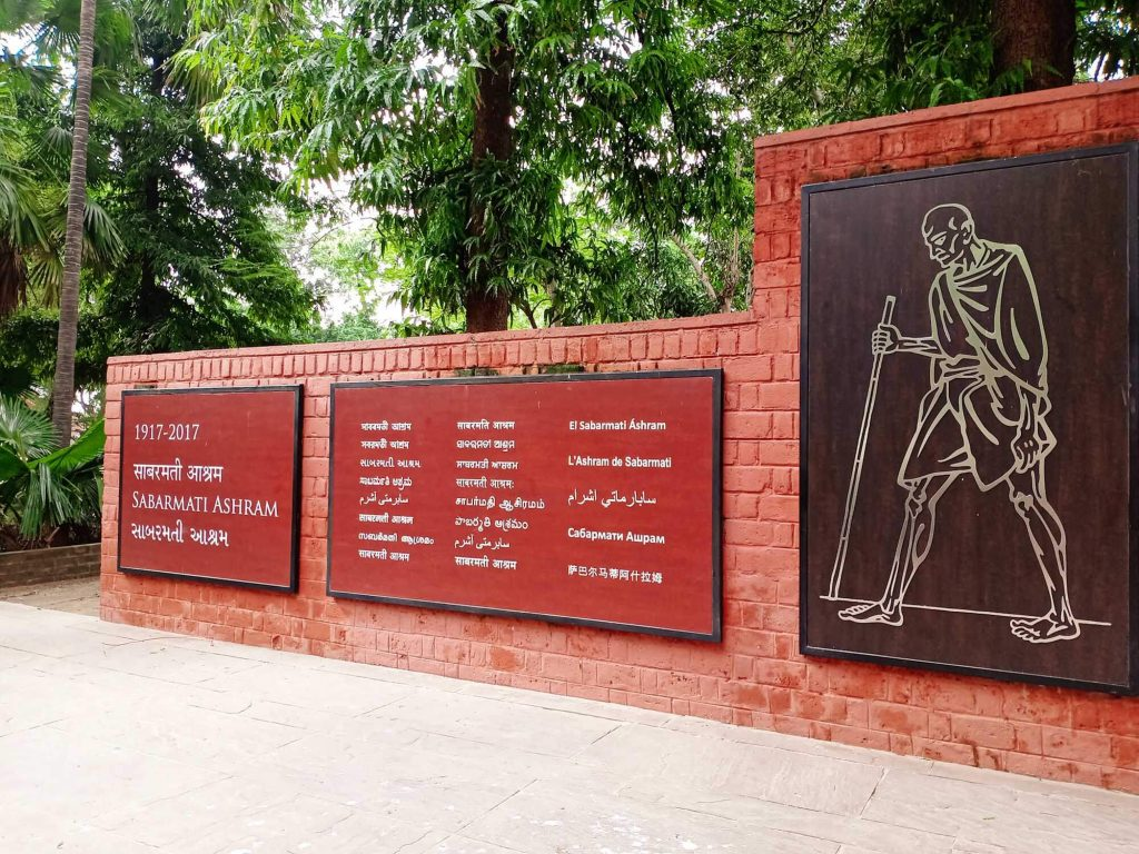 Gandhi Circuit Tour India - Sabarmati Ashram
