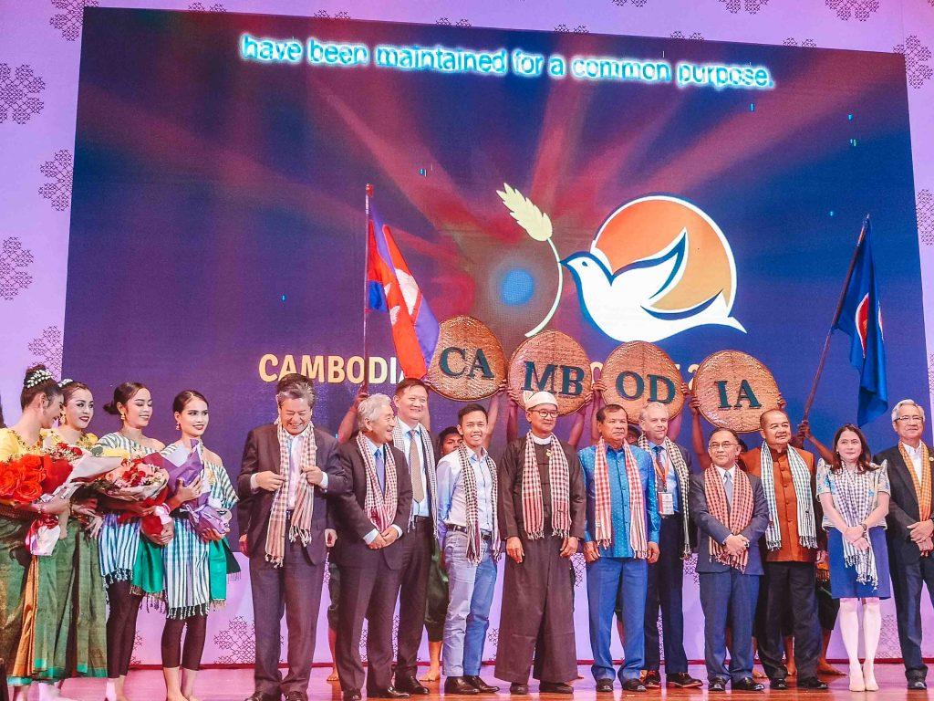 Cambodia ATF 2021